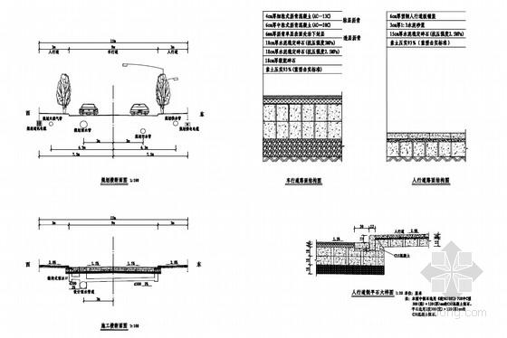沥青混凝土城市支路工程全套施工图(69页 多条道路)