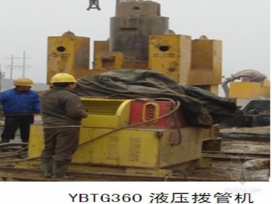 水库大坝围堰混凝土防渗墙及高压旋喷桩施工方案