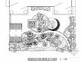 山野别墅庭院景观绿化施工图