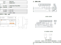DTSY1352三相电子式预付费电能表使用说明书V1.0