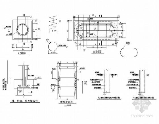 [辽宁]椭圆形人工挖孔灌注桩及圆形人工挖孔扩底灌注桩结构图