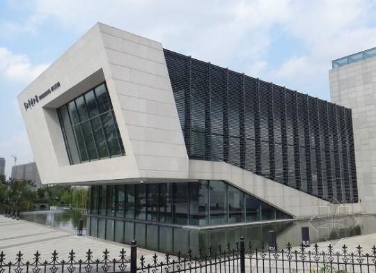 [安徽]博物馆装饰材料采购招标文件