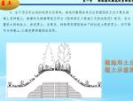 【河南】园林绿化苗木质量控制指导手册(共134页)