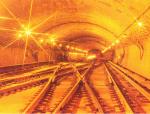 《地下结构工程施工技术》第一章绪论培训PPT