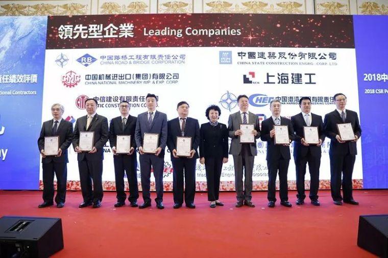 中国建筑、中国路桥、中国港湾、北京建工在第九届国际基建论坛_4