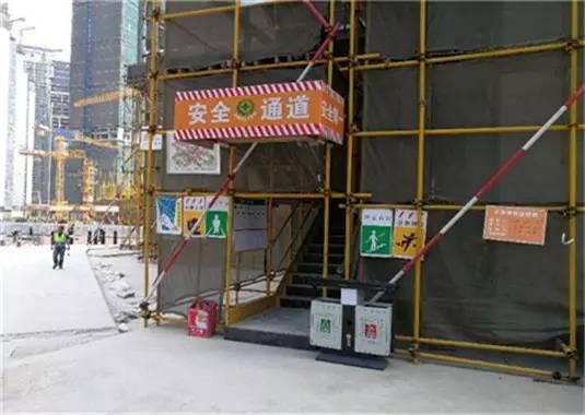 """华润项目的安全""""精细化""""管理_12"""
