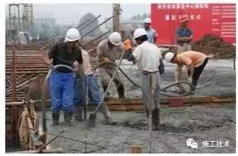 混凝土工程冬期施工最全技术一网打尽,安全施工平安过个好年!