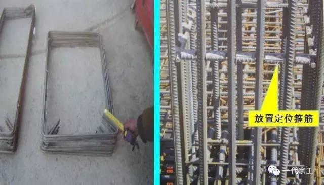 中建|混凝土结构工程施工质量标准作法,一般人我不告诉他!_12