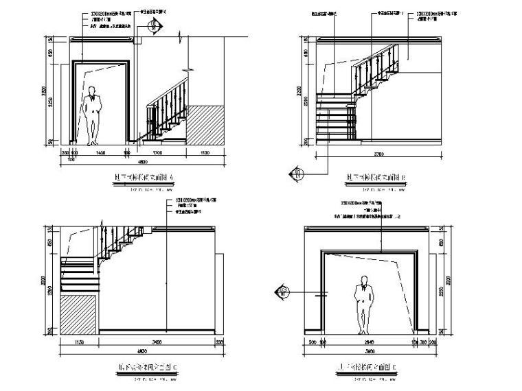 【浙江】某别墅样板间设计施工图(室内方案软装)_2