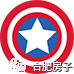 质量安全投诉!六安碧桂园被责令停工,7个楼盘停售