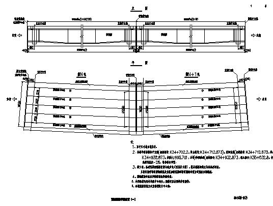 高速公路段一期工程外环桥梁设计图纸(239张)_3