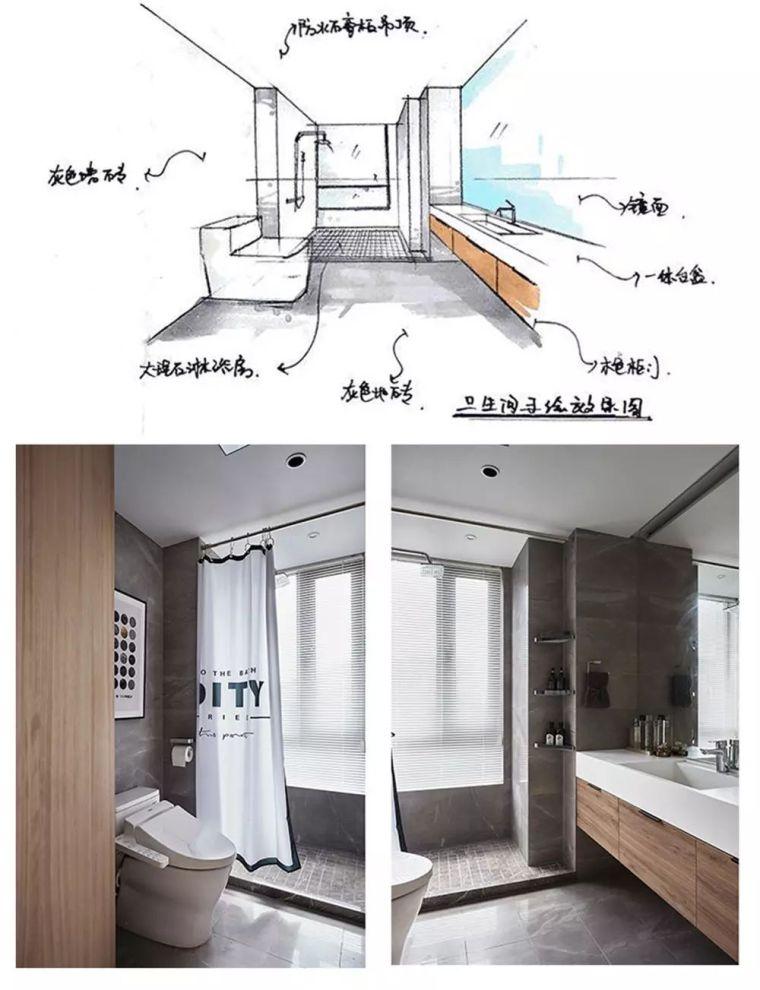 微尺寸改动就能高效利用空间?看处女座建筑师如何逼疯设计师_17