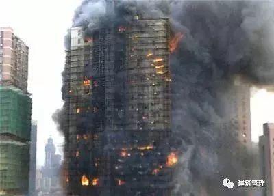 58人死亡、71人受伤,违规施工+可燃装饰材料导致了这一惨剧!