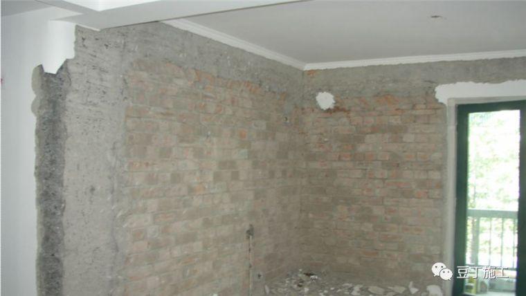 建筑施工中常见的60个问题和处理建议,看完变老手!_37