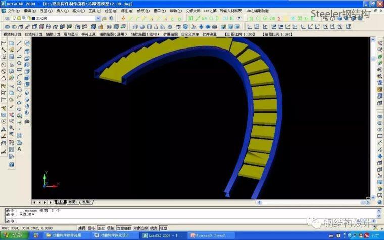 双曲钢构件深化设计和加工制作流程(多图,建议收藏)_28