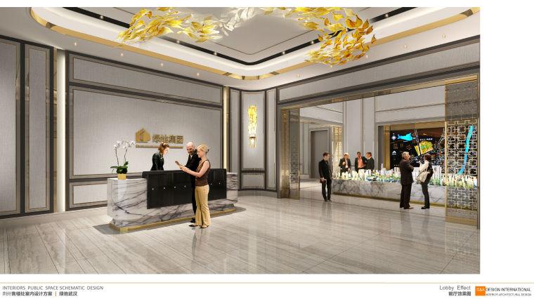 后现代风格大型售楼处室内装修概念设计方案