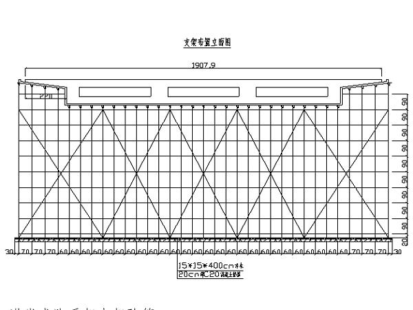U形平面方案资料下载-现浇箱梁贝雷梁、满堂架支架施工方案