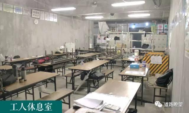 看完日本的施工管理,才明白我们提升的空间还很大!_7