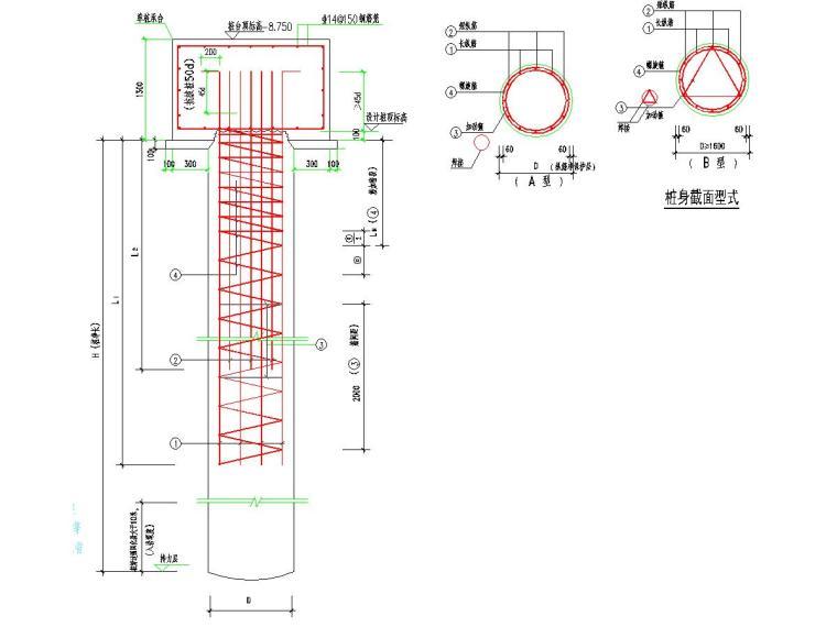[广东]高层办公楼旋挖钻孔灌注桩基础及承台施工图