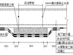 文化中心建设工程地下室防水施工方案
