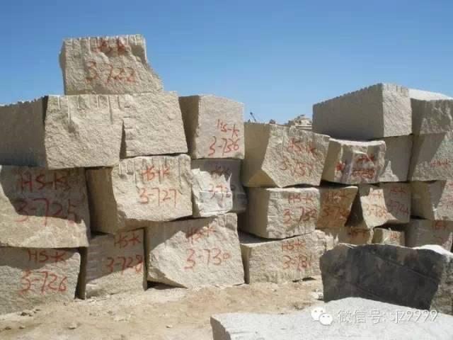 石材墙幕做法——详细节点图_29