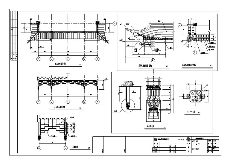 [上海]桥梓湾商城会所仿古建筑设计施工图