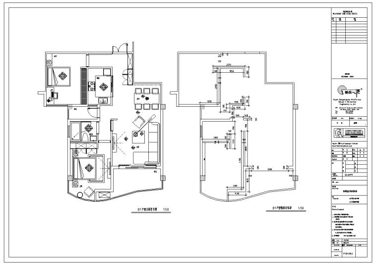 郑州燕庄曼哈顿销售中心样板间四套室内设计施工图_5