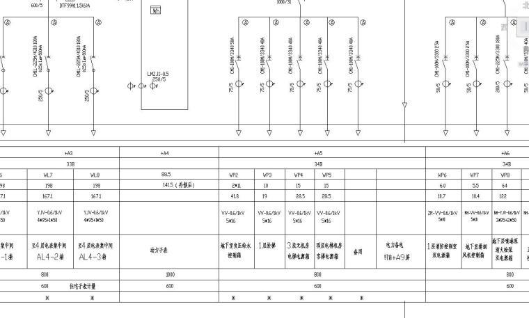 某十五层商住楼电气设计图