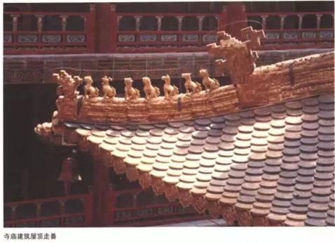 干货·中国古建筑的遗产_44