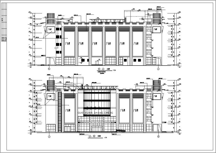 现代多层宾馆酒店建筑设计施工图CAD-现代多层商业建筑设计立面图2