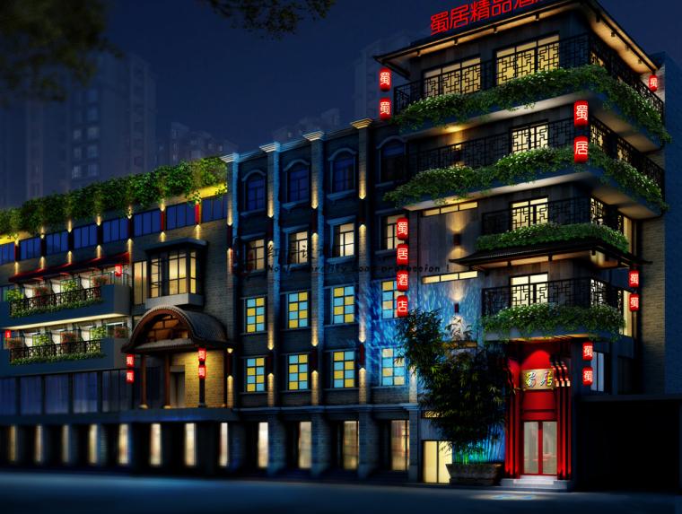 重庆酒店设计—成都红专设计|成都星宇·蜀居精品酒店