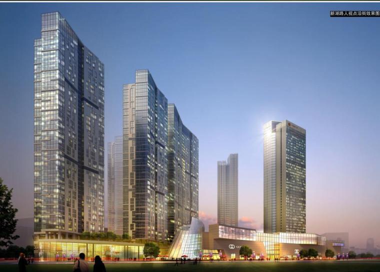【广东】某地方西岸商业广场概念方案设计文本PDF(78页)_1