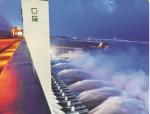 三峡工程及大型水电工程项目施工(ppt,340页)
