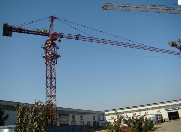 高层建筑施工第四章起重运输机械培训PPT(52页)