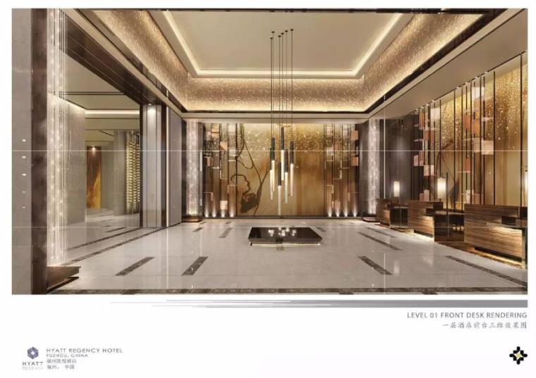 [福建]凯悦酒店室内设计方案文本