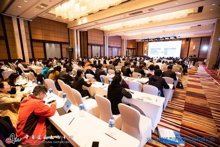 2018中国城市建设科学发展论坛,召开倡议创立中国生态文明城市