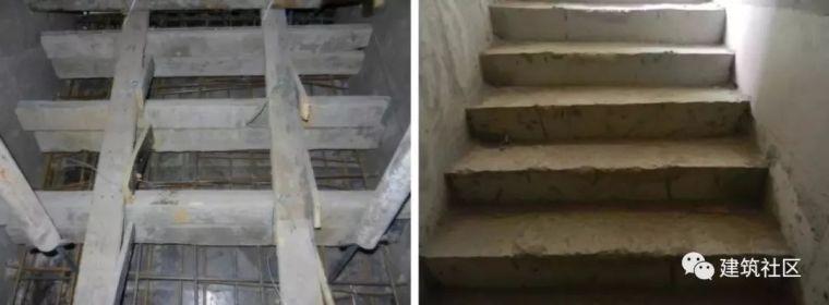 为提高楼梯踏步施工质量,该项目采取了五个对策!