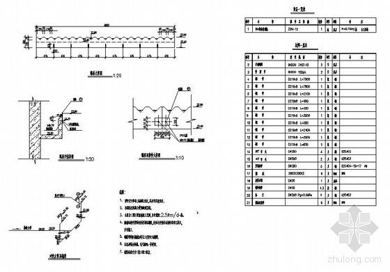 A2O工艺污水处理厂施工图