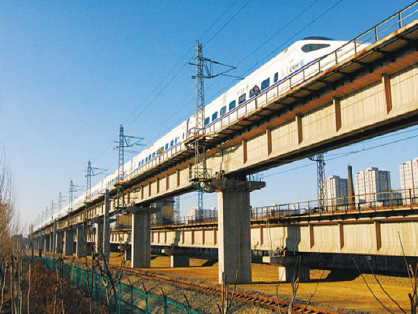 新建哈尔滨至牡丹江客运专线站前工程SG3标段技术标(392页)