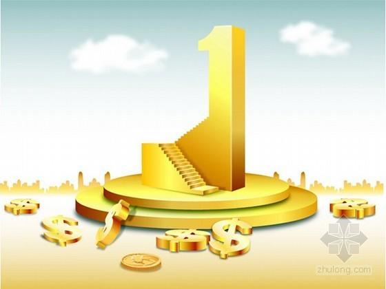 [高淳]2015年9月主要地材预算指导价