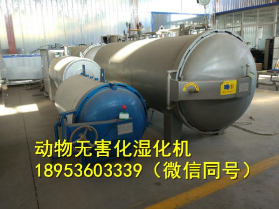 LDJX200公斤病死家禽处理设备无害化处理效果好