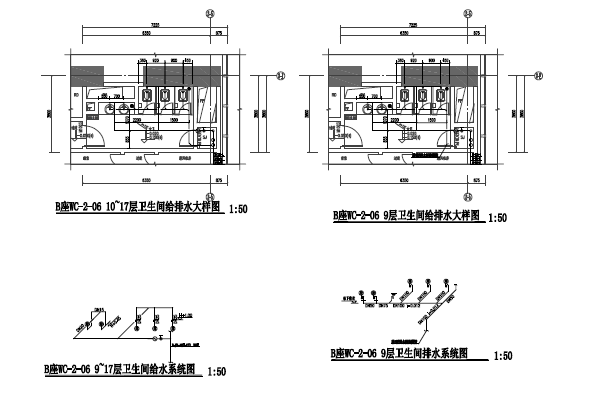深圳超高层办公建筑给排水施工图(含气体灭火系统设计,给排水负荷计算)_7