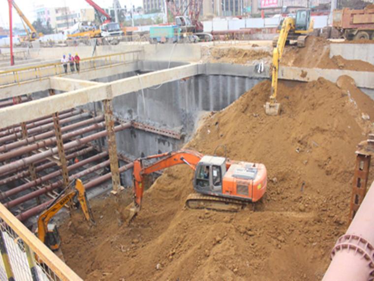 土方开挖施工方案