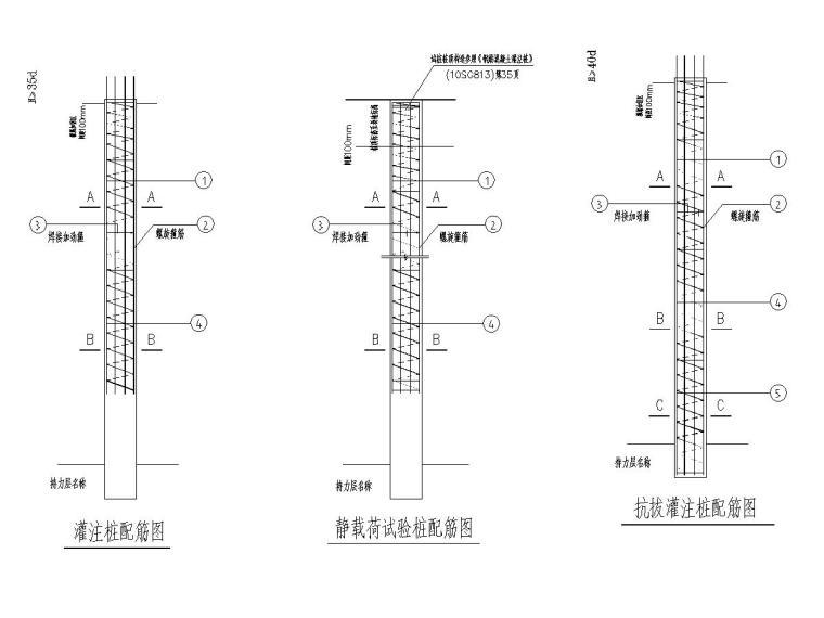 高层住宅及地下室旋挖钻孔灌注桩基础施工图