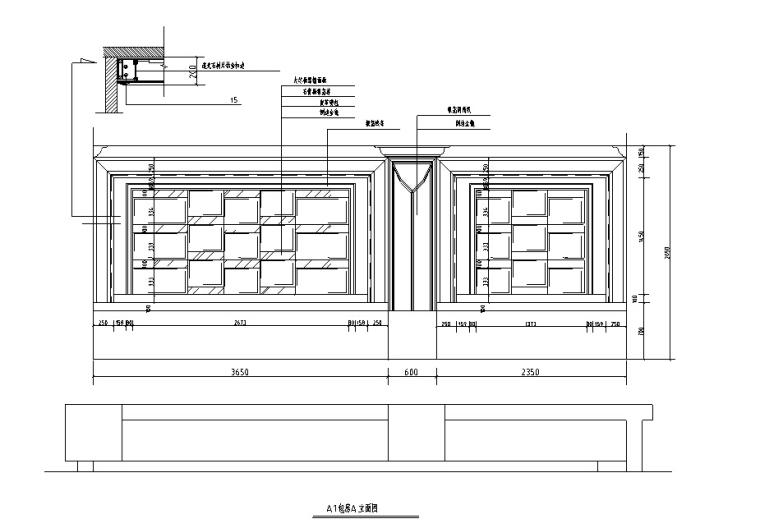 欧式奢华KTV设计施工图(含效果图)_2