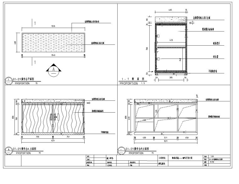 长36.5米宽22.098米杨浦咖啡厅装修设计施工图