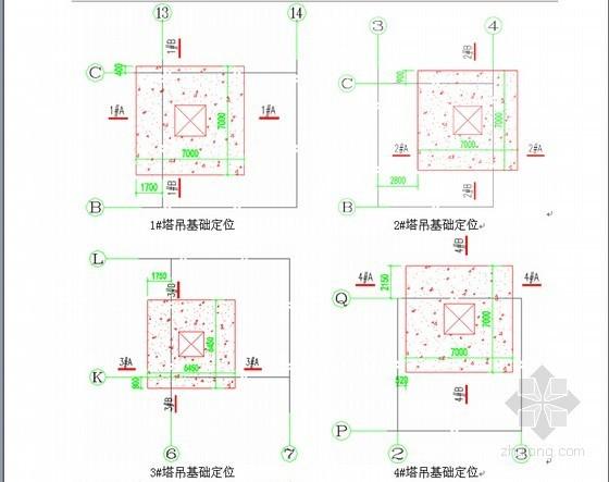 [辽宁]地标性超高层综合体塔吊基础方案