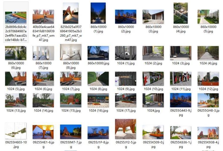 [重庆]著名世界公园景观方案文本(实景图+方案+施工图)_15