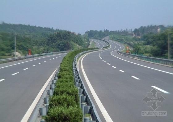 [湖南]高速公路项目监理合同段施工监理工作细则(图表丰富)
