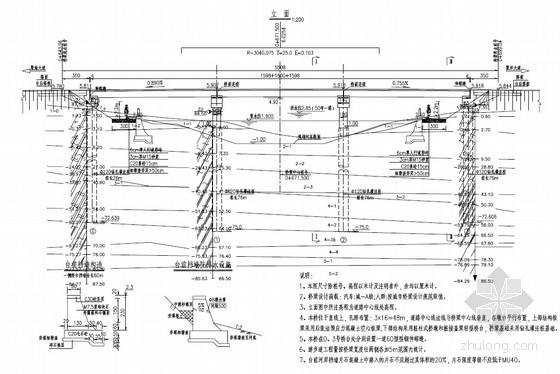 三跨3X16米预应力混凝土空心板梁桥全套施工图(61张)